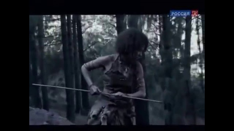 BBC Рождение человечества Битва за планету Земля Neandertha 2 серия