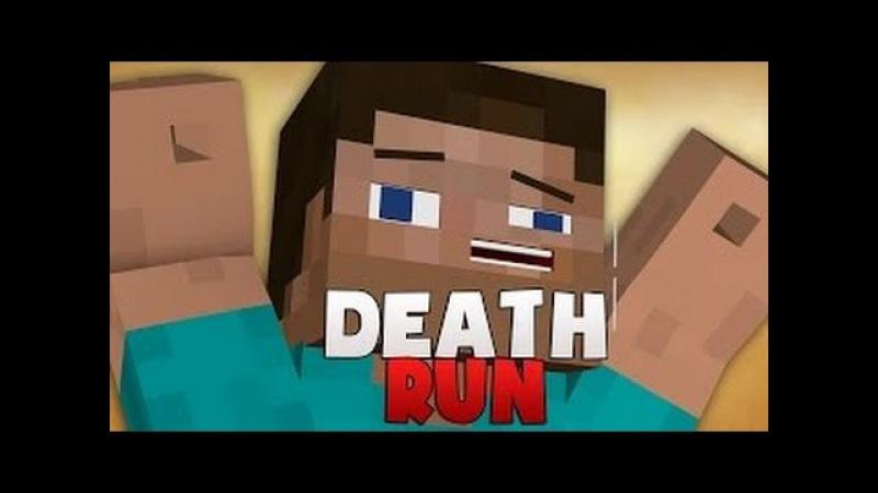 | DeathRun | Много читеров | VimeWorld |