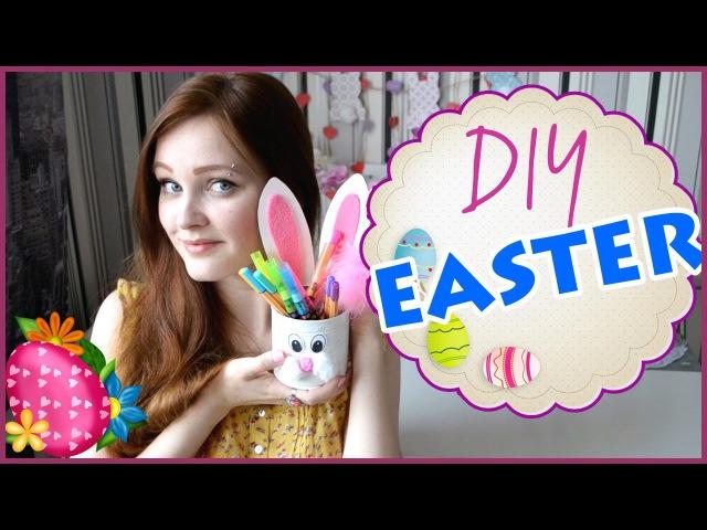 DIY Декор комнаты и подарки своими руками к Пасхе/Easter Room Decor