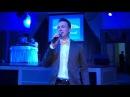 Поющий ведущий на свадьбу в Москве Алексей Р