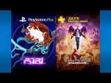 PlayStation Plus – Июль 2016 бесплатные игры (PS4)