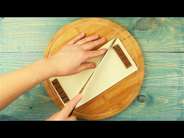 Круассаны с шоколадом - Рецепты от Со Вкусом