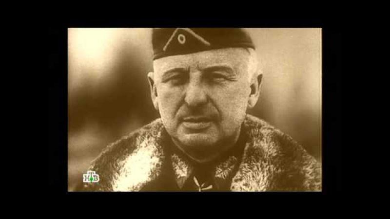 Сталинград 42 Противостояние Документальный фильм к 9 Мая