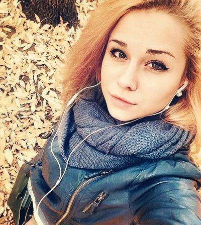 Эмилия Эдуардовна