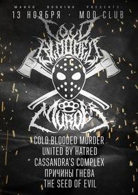 13 Ноября - COLD BLOODED MURDER - MOD, СПБ