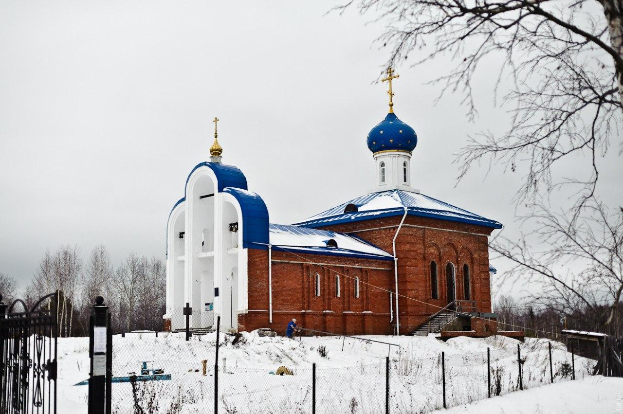 Церковь в Крыму