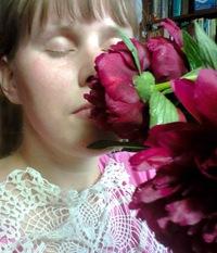 Татьяна Билецкая