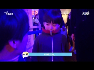 [SHOW] 11.04.2016: BTOB @ The Beat Extra Ep.5