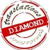 Центр переводов «Diamond Translations»