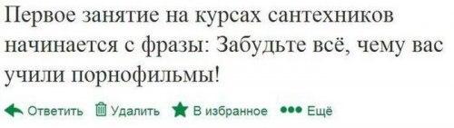 http://pp.vk.me/c622017/v622017253/3969e/3vTZDpfUFs8.jpg
