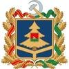 Департамент финансов Брянской области