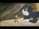 Том и Джерри 1