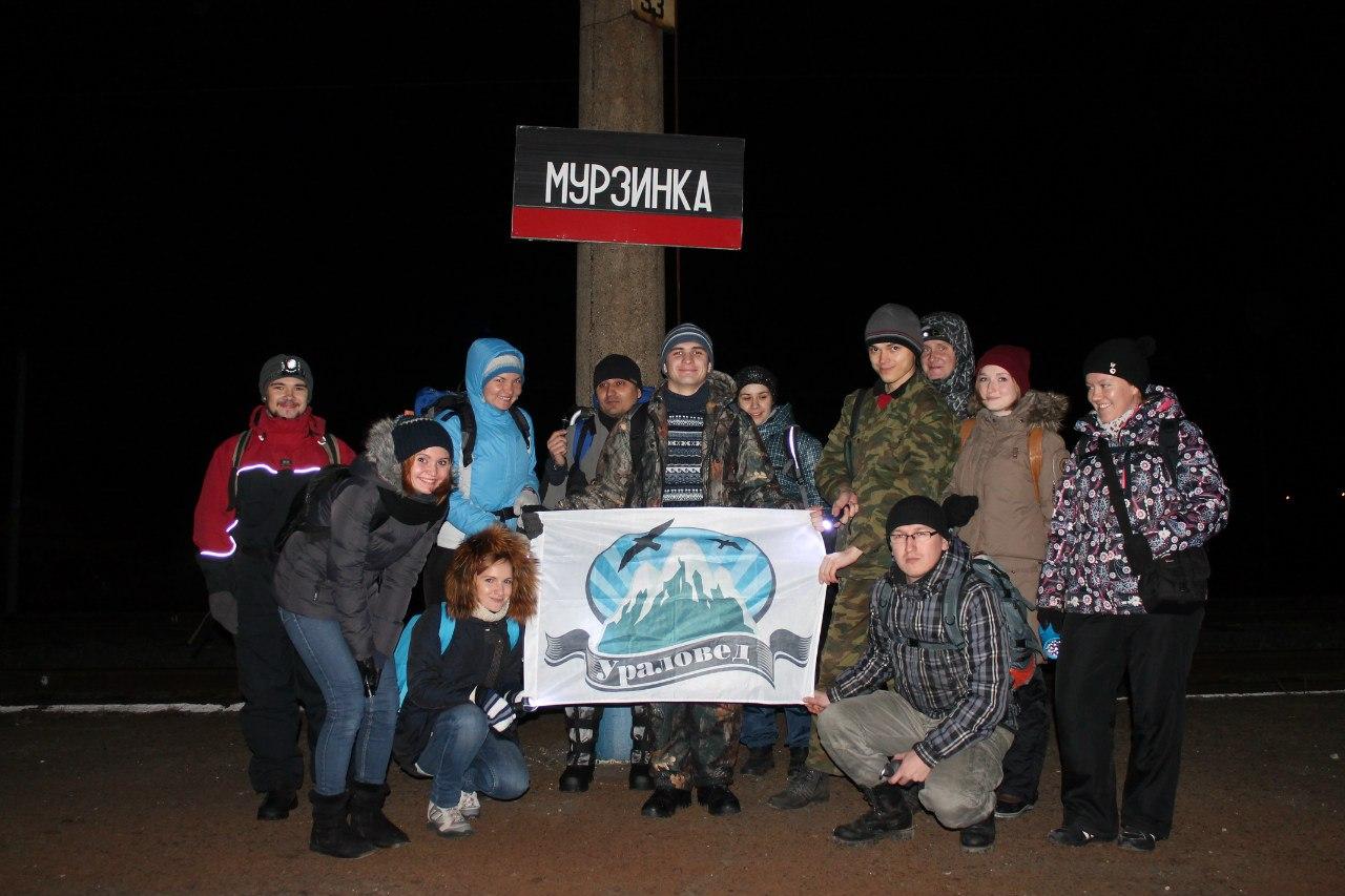 Станция Мурзинка
