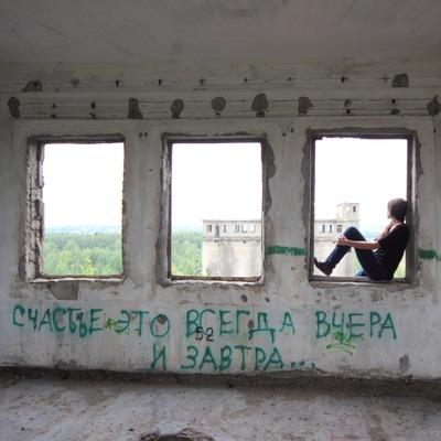Анастасия Шитова