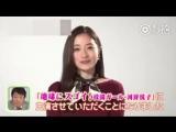 [TV] Новости о дораме