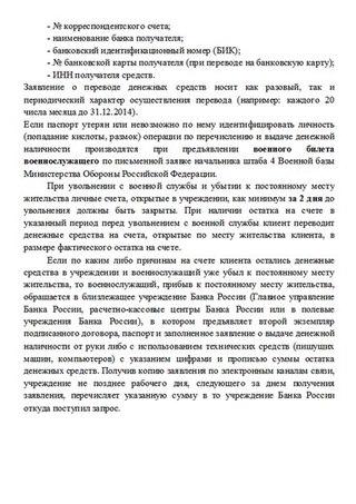 https://pp.vk.me/c622017/v622017533/30915/AcFdi3rif3I.jpg