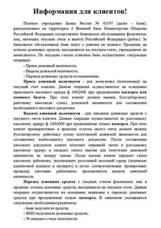 https://pp.vk.me/c622017/v622017533/3091c/SONZcsbAT1A.jpg