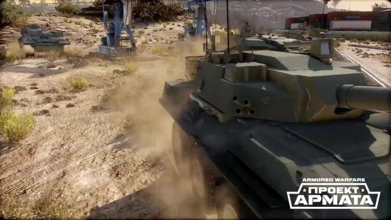 М1 Abrams/Обзор/Armored warfare/Проект армата/AW/Т-90/BT-70/ОБТ/Leopard 1A5/amx-10p 90/новая техника на ПТС/Стрим/Лучшая/игра/20