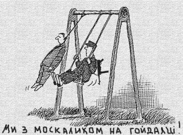Секретарь СНБО Турчинов едет в зону АТО - Цензор.НЕТ 6482