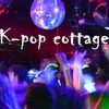 K-pop cottage party |весна|
