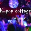 K-pop cottage party  весна 