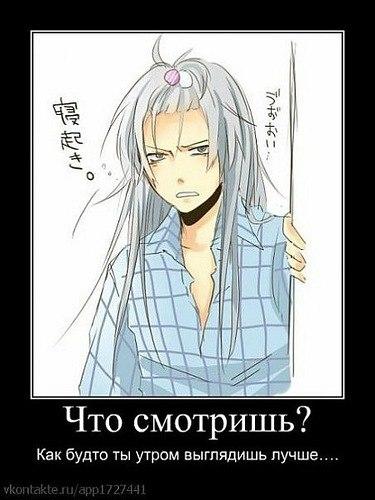 http://cs622017.vk.me/v622017710/131e8/iuemTYwh870.jpg