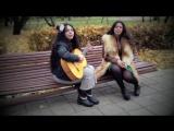 Араксани - клип на песню Балерина Марина