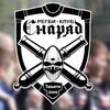 Регби-клуб «Снаряд», регби в Тольятти