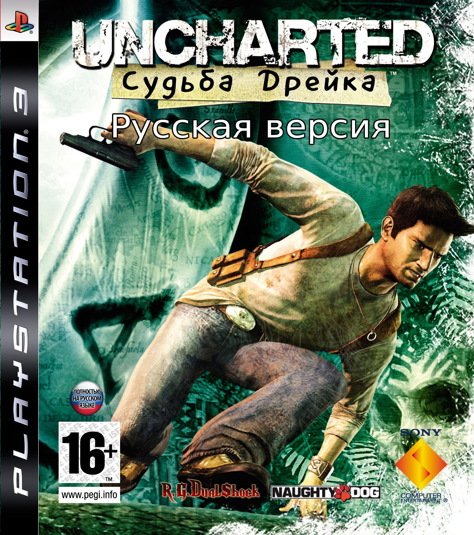 Uncharted: ������ ������ [EUR/RUSSOUND] (����� �� R.G.DShock)