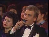 Урмас Отт и Роксана Бабаян - Давний разговор (1989)