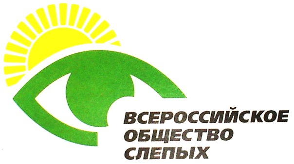 Герб Всероссийского общества слепых