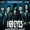 69 EYES AFTERPARTY 2016 + ГОСТИ !!!