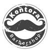 KONTORA | Мужская парикмахерская | Новосибирск