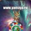 Календарь Майя | Наука о времени | YAMAYA.RU