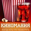 Киномания | Документальные фильмы