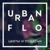 URBAN FLO  цветы и подарки