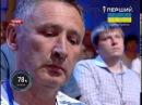 Сенсация на Украинском телевиденииНеожиданная правда про Юго-Восток(Шустер Live)