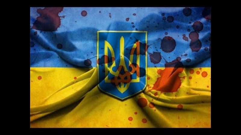 ТРЕЗУБЕЦ причина ХАОСА в Украине!Трезубец как символ Посейдона,символ хаоса уничтожит Украину!