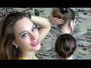 Стильная прическа на средние волосы за 1 минуту!