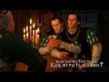 The Witcher 3: Wild Hunt — как играть в гвинт [гайд]