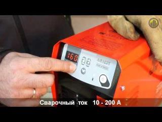 Сварочный инвертор FUBAG IN 206 LVP