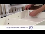 Инструкция сборка детская кроватка Гандылян Моника - Элима