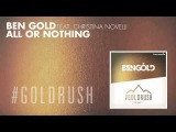 Ben Gold feat Christina Novelli All Or Nothing A State Of Trance