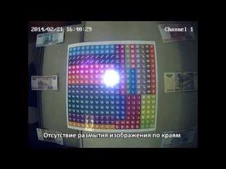 LiteVIEW LVDM-1072/012 IP S - IP-����������� 1,3 ��, ����������������� ����������, ��-��������� �� 20�