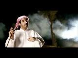 Khaleeji Arabic Music Layl Al Hawa-