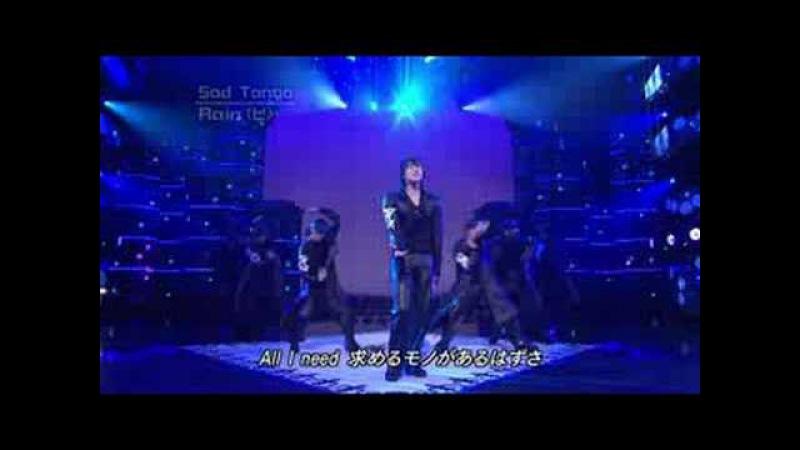 Bi Rain Sad Tango Live