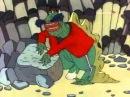 Армянский мультфильм ,, Ух ты говорящая рыба,, армянские мультфильмы
