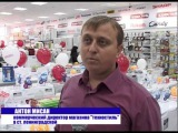 Открытие нового магазина Техностиль в ст.Ленинградской