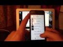Как скачивать музыку на iPhone, iPod, iPad подробная инструкция