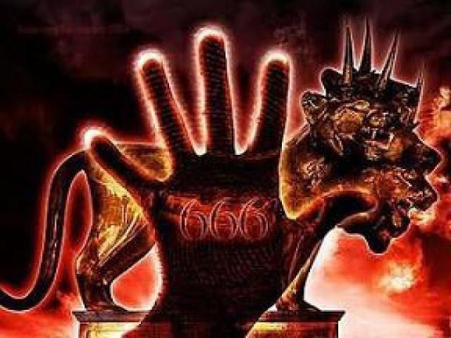 Сатанинские Чипы АнтиПеруна RFID 666 2 Шт! В Походных Штанах! Мега Антены для Зомбирования Гоев!